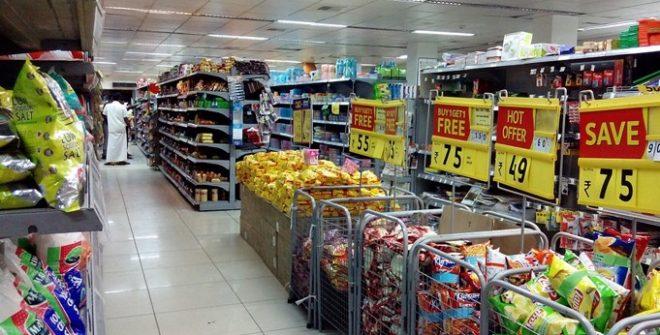 Retail Market: Thrust in Software Programs